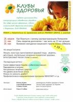 130424_praha1_rusky_pl